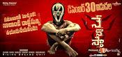 Nenostha Movie Posters-thumbnail-7