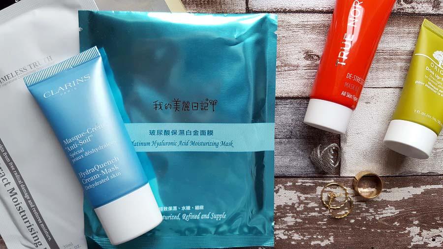 Hyaluronic Sheet Mask, Budget sheet masks, korean skincare, Clarins skincare, The Style Guide Blog