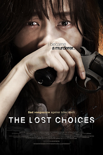 The Lost Choices (2015) เดอะลอสช้อย