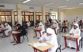 نتيجة الثانوية العامة فى الامارات العربية المتحدة 2016