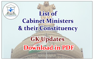 List of Cabinet Ministers and their Constituency-SBI Clerk Mains Special-Download in PDF