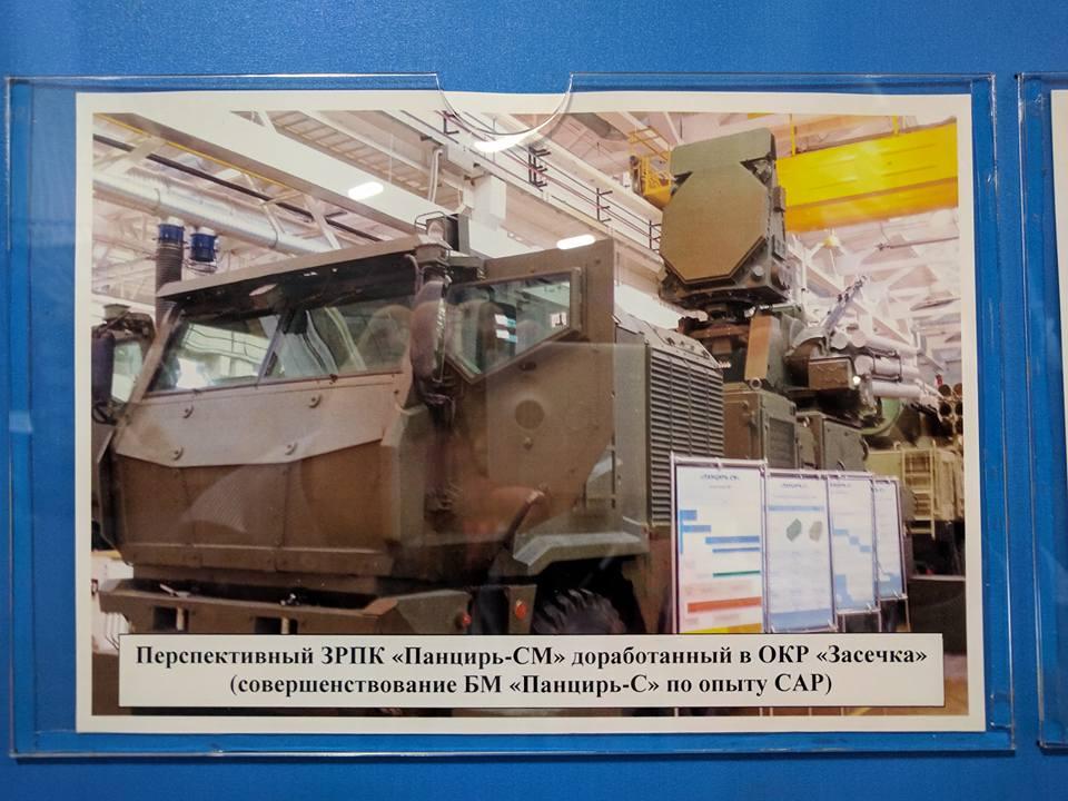 Armija-Nemzetközi haditechnikai fórum és kiállítás - Page 2 UFvgl