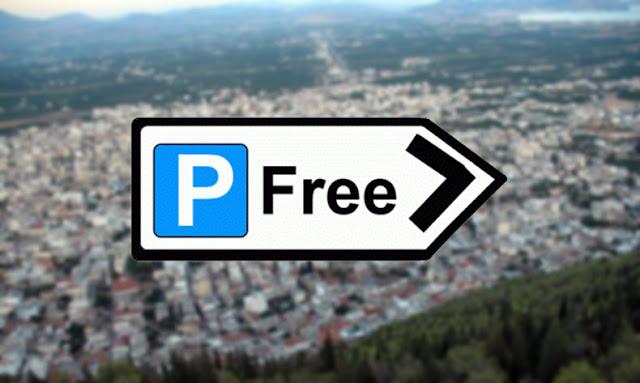 6000τ.μ. δωρεάν πάρκινγκ φτιάχνει ο Καμπόσος στο Άργος (βίντεο)