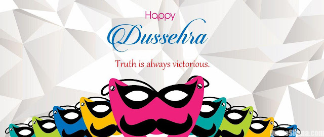 Happy Dussehra SMS Images