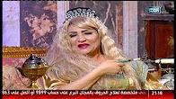 برنامج ليالى رمضان حلقة الخميس 8-6-2017 مع انتصار