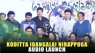 Koditta Idangalai Nirappuga Audio launch