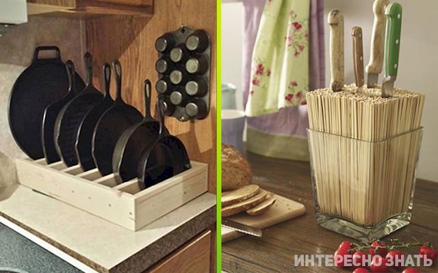12 простых и гениальных способов, как организовать кухню