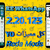 REWhatsApp v1.2 by Reda Mods [ Latest Version ]