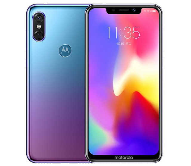 Moto P30 - Price in India, Specification, Features and Review