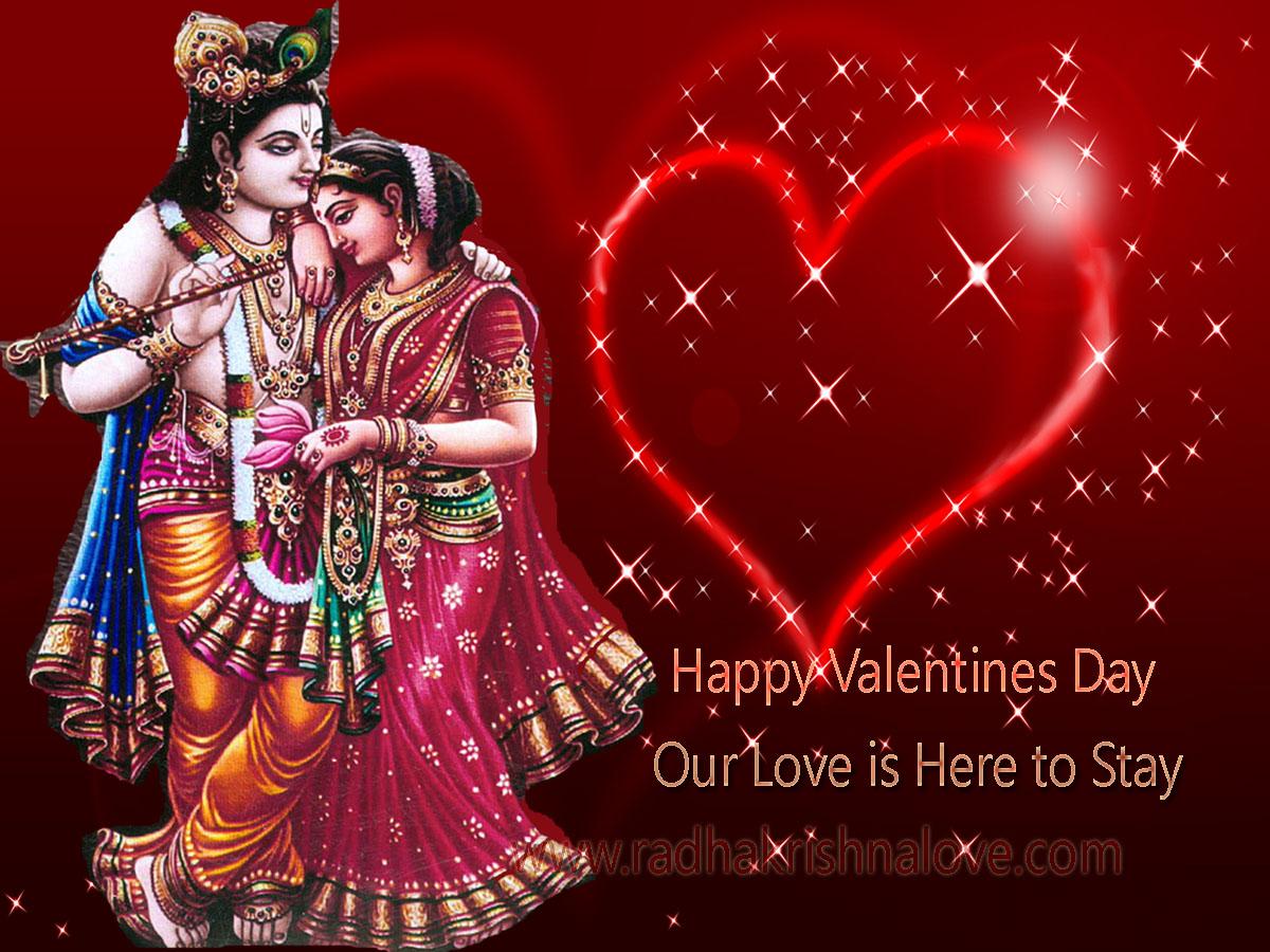 Radha Krishna Valentine Day Images