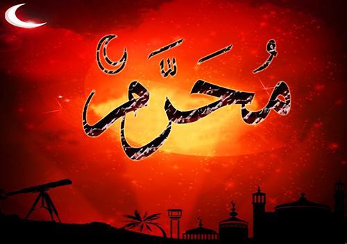 Keutamaan Dan Amalan Bulan Muharram Menurut Islam