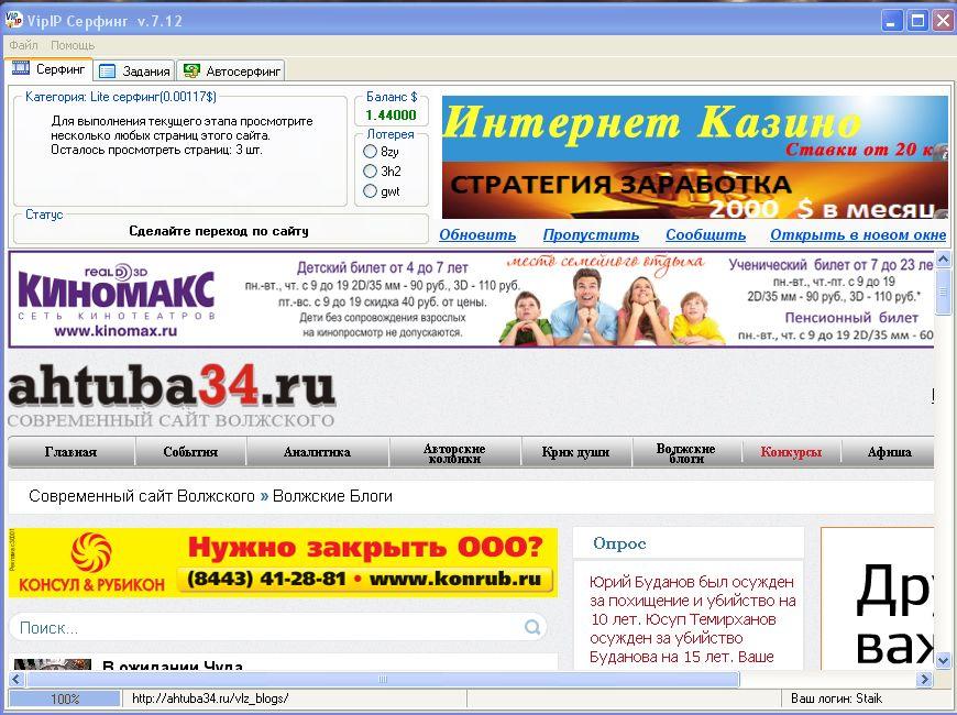 http://3.bp.blogspot.com/-H4MXZpldX8Q/UZDvjImsyhI/AAAAAAAAAgU/oj0tIOPAPtA/s1600/VipIP.jpg