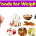 Best Remedies for weight loss in kitchen, Weight loss food in kitchen