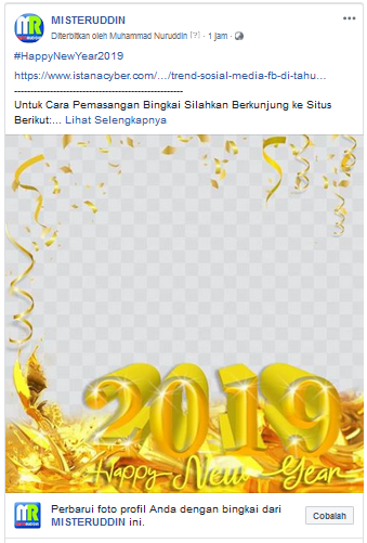 How to add a frame to your page's profile picture (Happy New Year 2020) 7