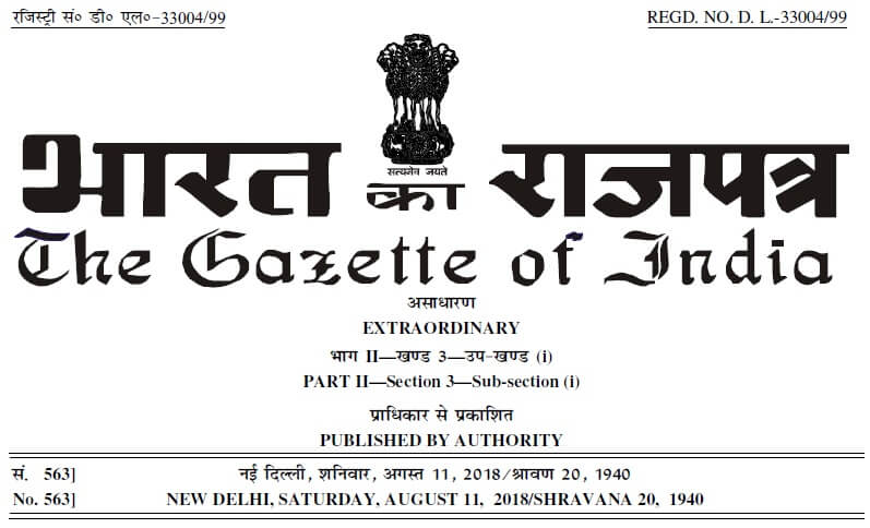 gazette-notification-no-gsr-767-e