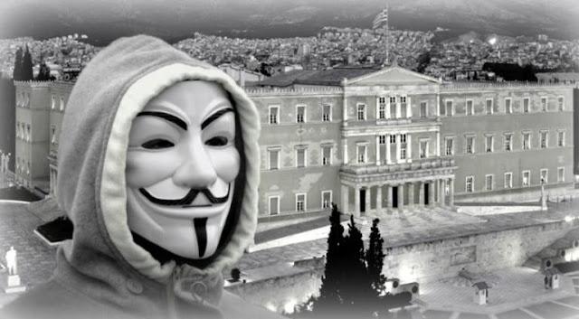 Αποτέλεσμα εικόνας για οι anonymous greece