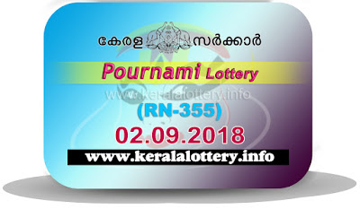 "keralalottery.info, ""kerala lottery result 2 9 2018 pournami RN 355"" 2nd September 2018 Result, kerala lottery, kl result, yesterday lottery results, lotteries results, keralalotteries, kerala lottery, keralalotteryresult, kerala lottery result, kerala lottery result live, kerala lottery today, kerala lottery result today, kerala lottery results today, today kerala lottery result, 2 9 2018, 2.9.2018, kerala lottery result 02-09-2018, pournami lottery results, kerala lottery result today pournami, pournami lottery result, kerala lottery result pournami today, kerala lottery pournami today result, pournami kerala lottery result, pournami lottery RN 355 results 2-9-2018, pournami lottery RN 355, live pournami lottery RN-355, pournami lottery, 02/09/2018 kerala lottery today result pournami, pournami lottery RN-355 2/9/2018, today pournami lottery result, pournami lottery today result, pournami lottery results today, today kerala lottery result pournami, kerala lottery results today pournami, pournami lottery today, today lottery result pournami, pournami lottery result today, kerala lottery result live, kerala lottery bumper result, kerala lottery result yesterday, kerala lottery result today, kerala online lottery results, kerala lottery draw, kerala lottery results, kerala state lottery today, kerala lottare, kerala lottery result, lottery today, kerala lottery today draw result"