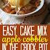 Cake Mix Apple Cobbler in the CrockPot Recipe