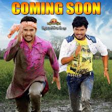 Amrapali Dubey, Subhi sharma 'Balam Dihe Gariya' Bhojpuri Hot Full HD Song Form Film Ram Lakhan on Top 10 Bhojpuri