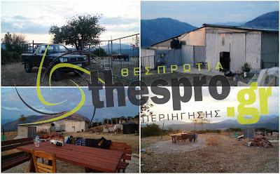 ΦΙΛΙΑΤΕΣ-Με ελικόπτερο της ΕΛΑΣ οι έρευνες για τον εντοπισμό του 36χρονου
