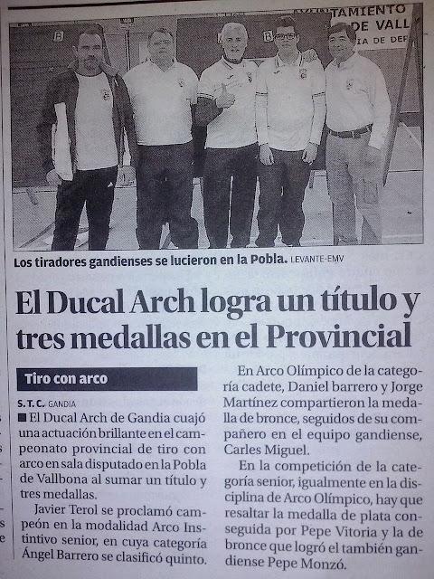 Campeonarto provincial Sala 2017 - Ducal Arch_1