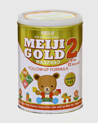 sua meiji gold 2