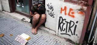 ανάμεσα στις φτωχότερες της ΕΕ Ηπειρος, Δυτ. Ελλάδα, Αν. Μακεδονία-Θράκη