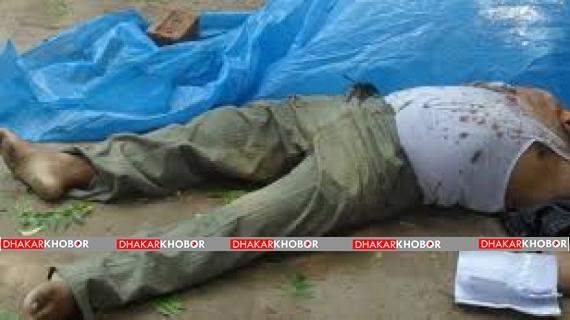 নোয়াখালীতে আ'লীগ নেতাকে গুলি করে হত্যা