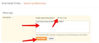 blog ki har post me search description enable kaise kare