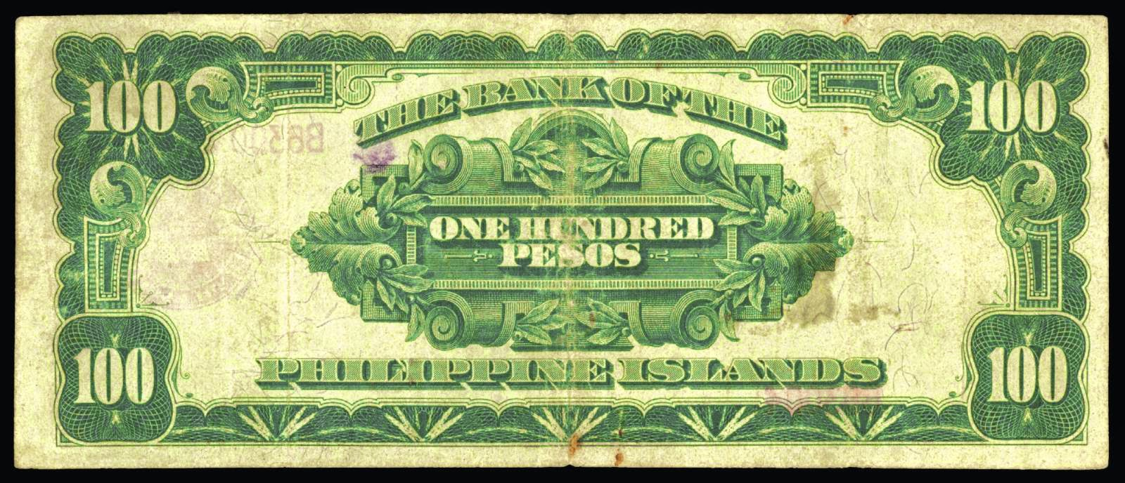 THE BANK OF THE PHILIPPINE ISLANDS paper money ONE HUNDRED PESOS