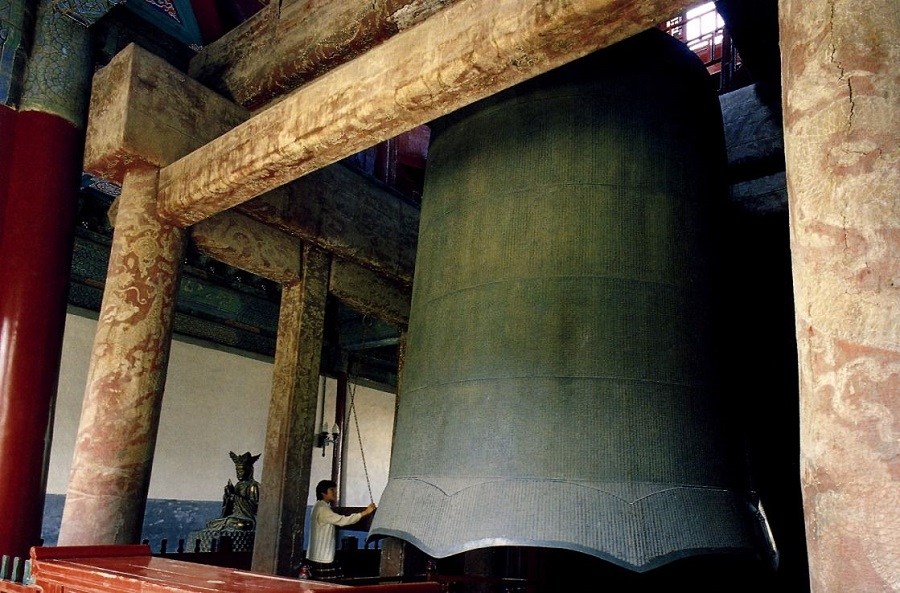 the great bell The end of suffering read by thich nhat hanh may the sound of this bell penetrate deep into the cosmos even in the darkest spots living beings are able to hear it clearly.