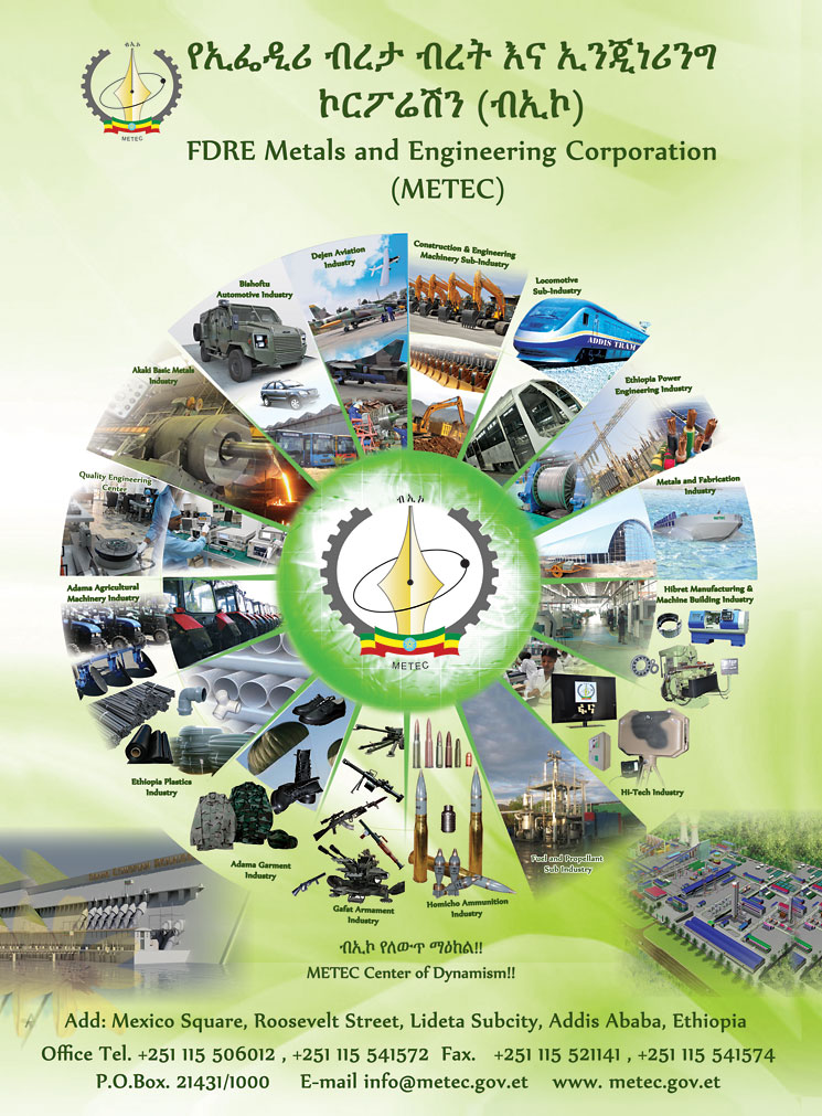 World Military and Police Forces: Ethiopia