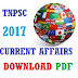 TNSPC Current Affairs January 21-22, 2017 (Tamil) Download PDF