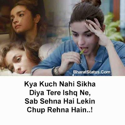 2018 Best Shayari in Hindi