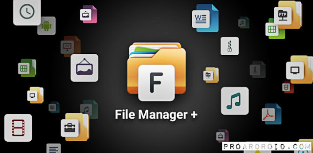 File Manager Premium