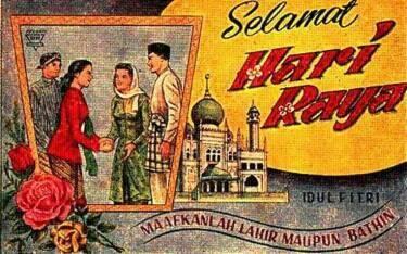Ucapan Minta Maaf saat Idul Fitri Bahasa Sunda
