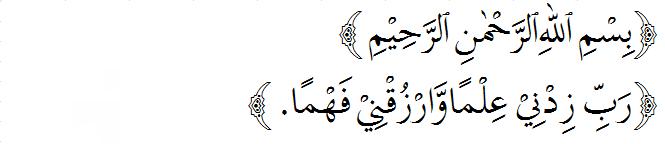 Doa Sebelum Belajar Arab Dan Latinnya