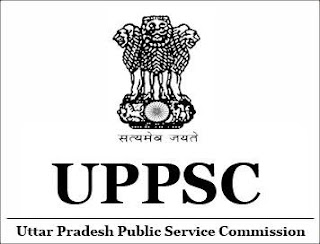 UPPSC PCS Prelims 2017 Result Out!