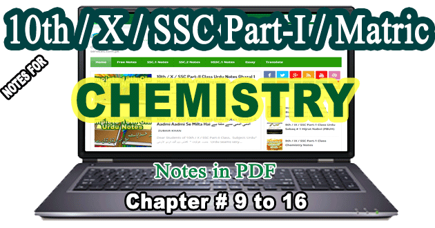 10th Class Chemistry Notes All Chapters Free Downlaod | Class Notes