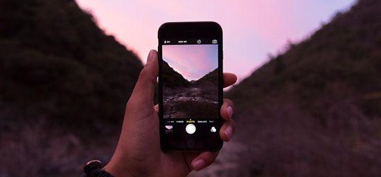 Tips Menghasilkan Foto Yang Profesional Dengan Kamera Android
