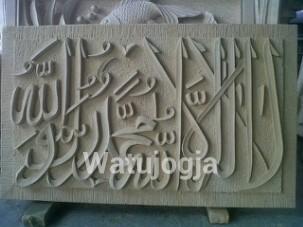 Relief batu alam kaligrafi