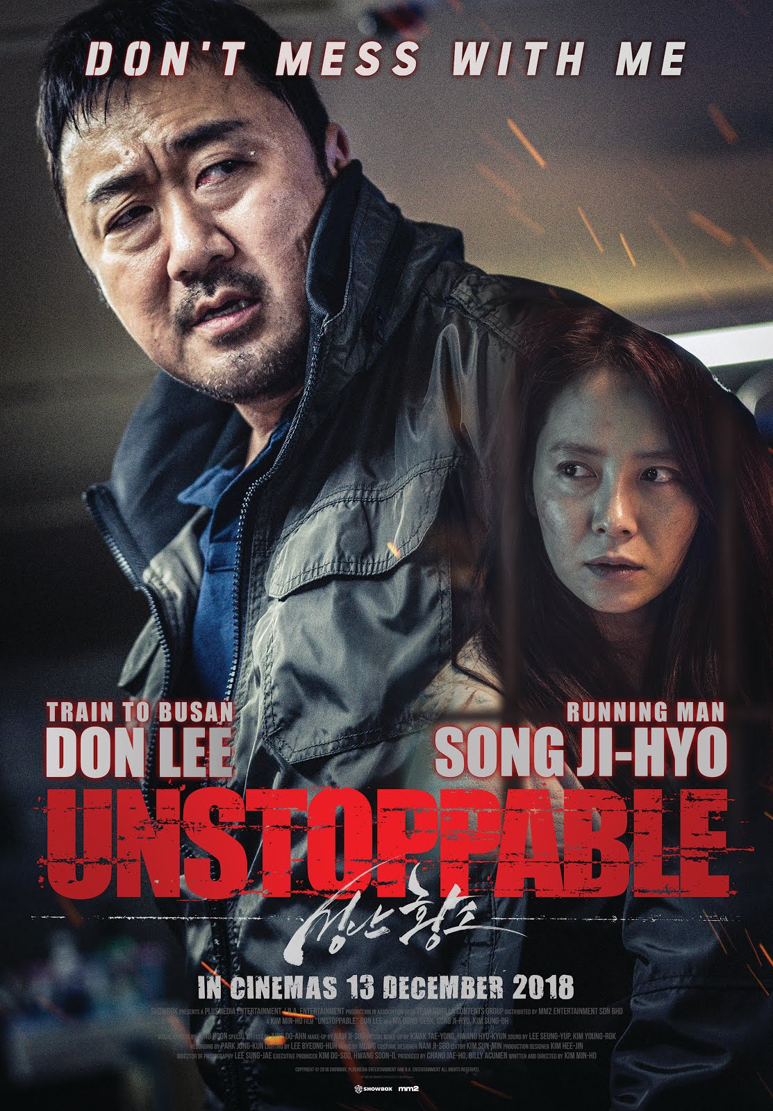 Mm2 Upcoming Movie Unstoppable Starring Ma Dong Seok Song Ji Hyo And Kim Sung Oh Is Set To Premiere In Mm2 Cinemas On 13 December