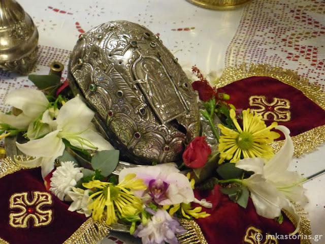 Τμήματα κάρας Αγίου Στεφάνου του Πρωτομάρτυρα https://leipsanothiki.blogspot.com/