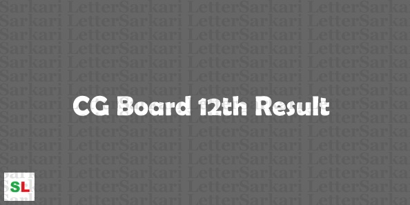 Chhattisgarh Board 12th Result 2019