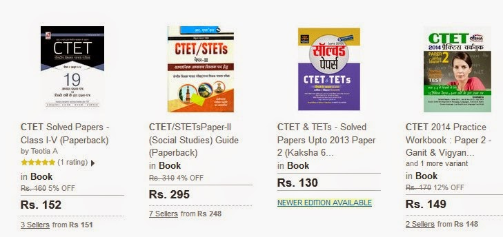 ctet guide 2013