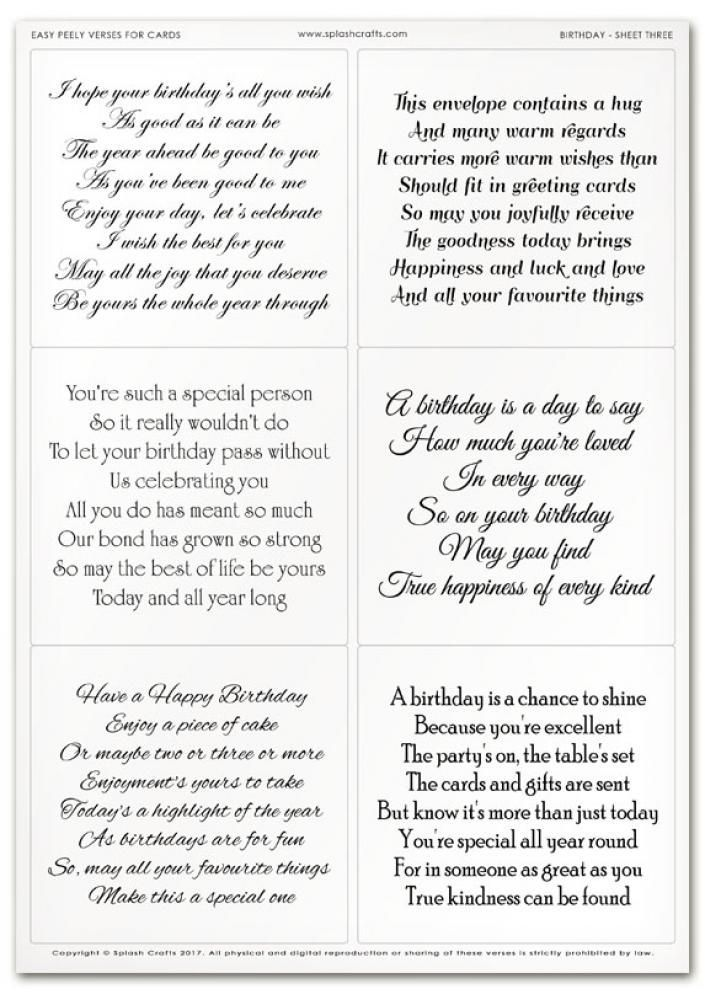 190 Free Birthday Verses For Cards 2020 Greetings And Poems For Friends Happy Birthday 2020