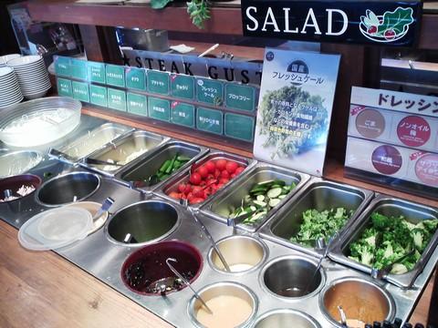 ビュッフェコーナー:サラダ1 ステーキガスト岐阜鏡島店2回目