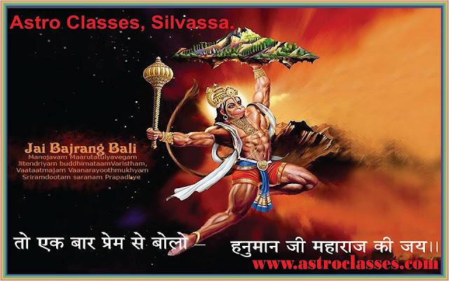 Hanumanji Maharaj,