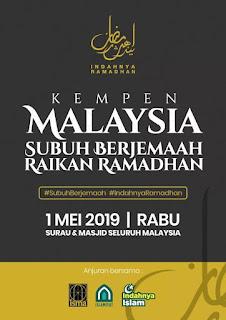 Kempen Malaysia Subuh Berjemaah Raikan Ramadhan