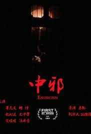 Watch Exorcism Online Free Putlocker